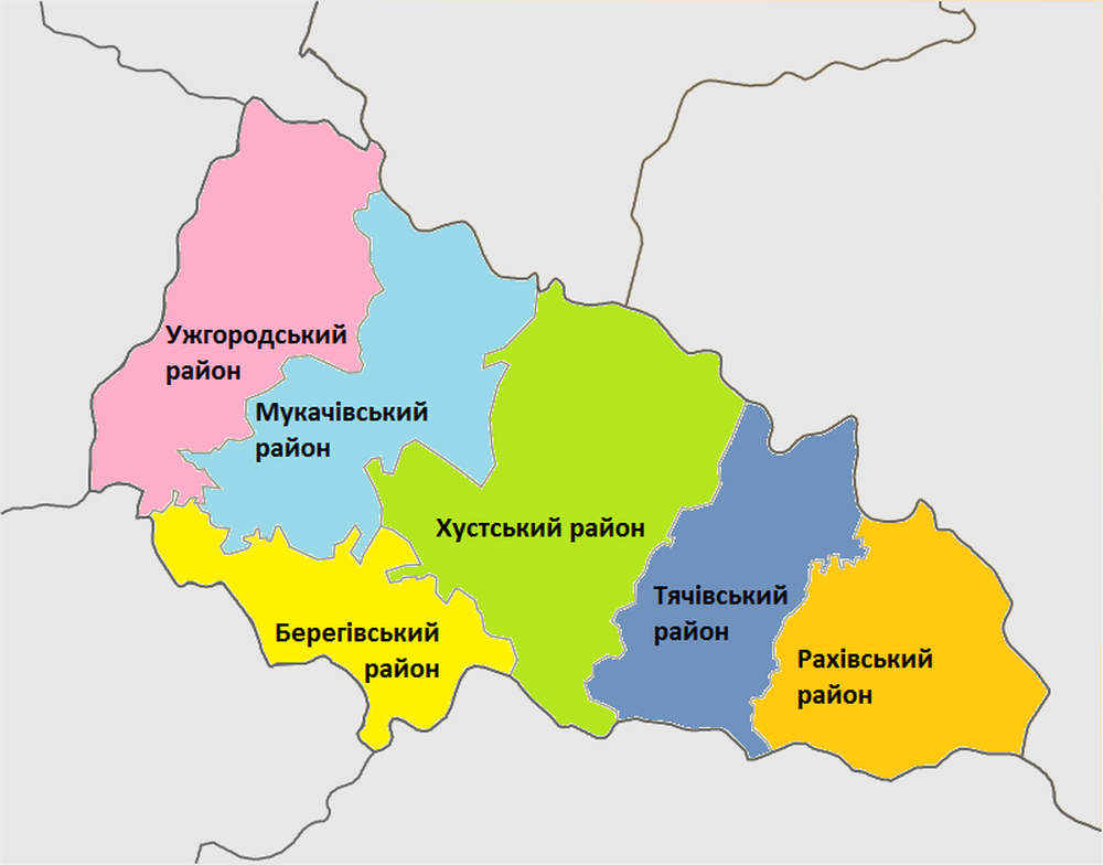 rayony Zakarpattya
