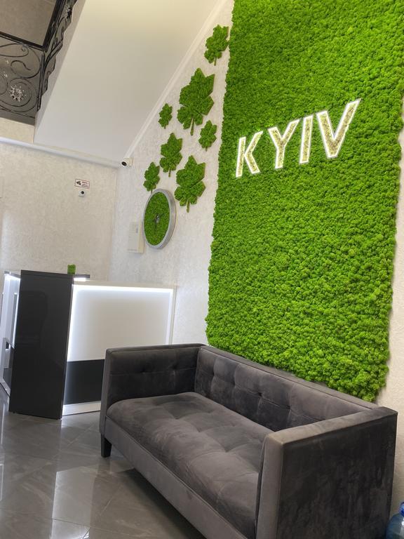 Kyiv Сходница